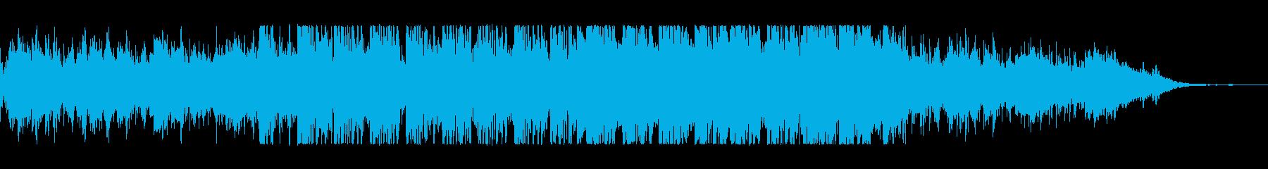 トレーラーやオープニングにの再生済みの波形