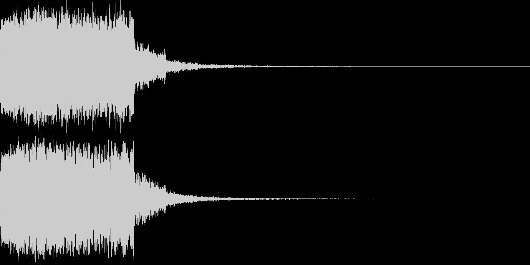 ギュイーン 重め ギューン 光る 033の未再生の波形