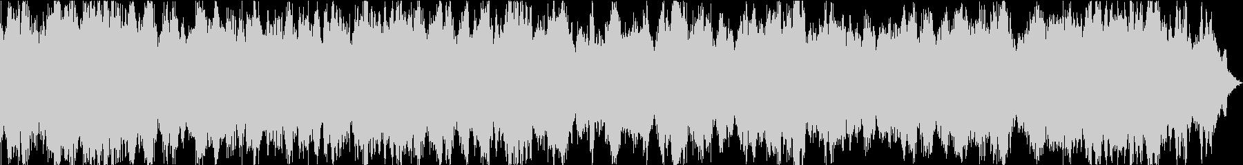 イメージ ライジングアンドライジング01の未再生の波形
