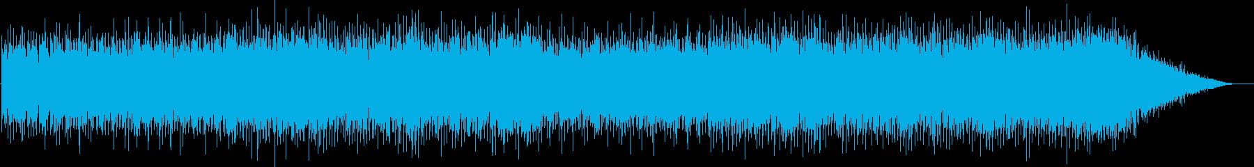 穏やかな曲です。の再生済みの波形
