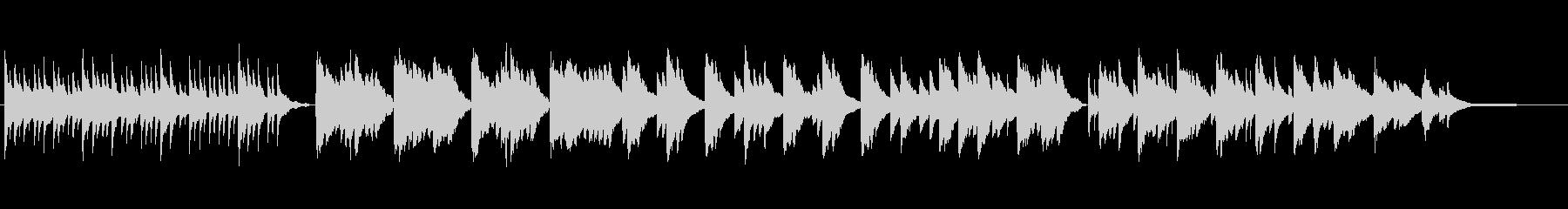 センチメンタルなピアノソロ曲の未再生の波形