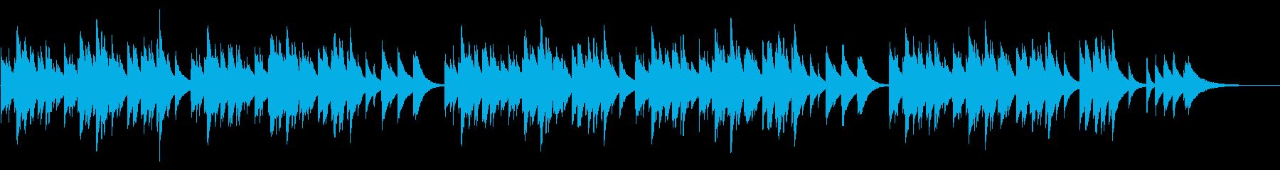 あめふり 72弁オルゴールの再生済みの波形
