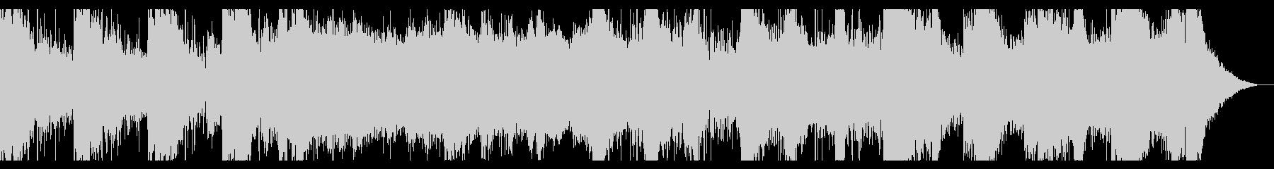 SF・ホラー向けシネマティックBGMの未再生の波形