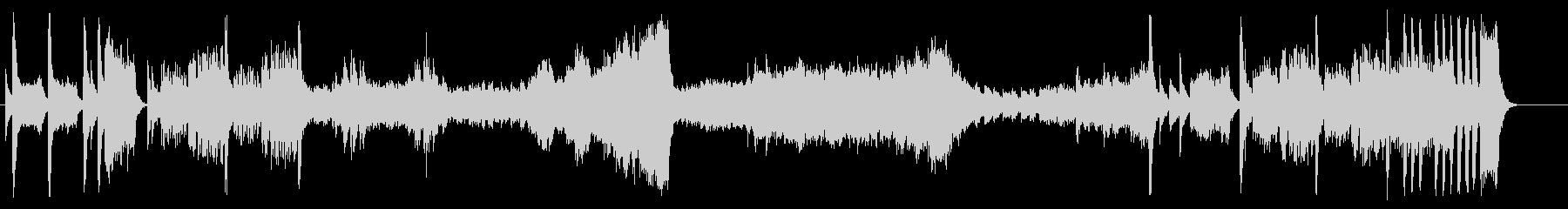 クラシカル・ミュージックの未再生の波形