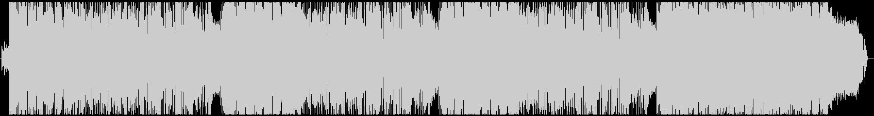 ヘヴィなロックの未再生の波形