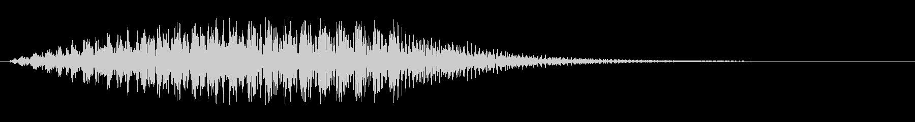シャララーン(木琴をグリッサンドした音)の未再生の波形