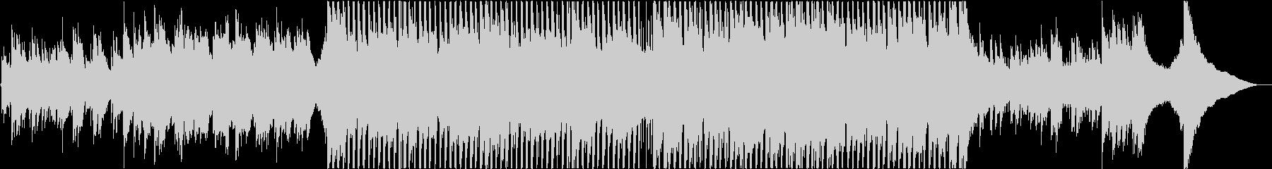 インスピレーション、インディーポップロッの未再生の波形