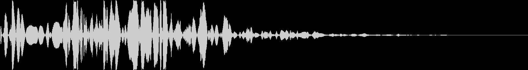 ベチャッ05(泥・液体系のアクション音)の未再生の波形