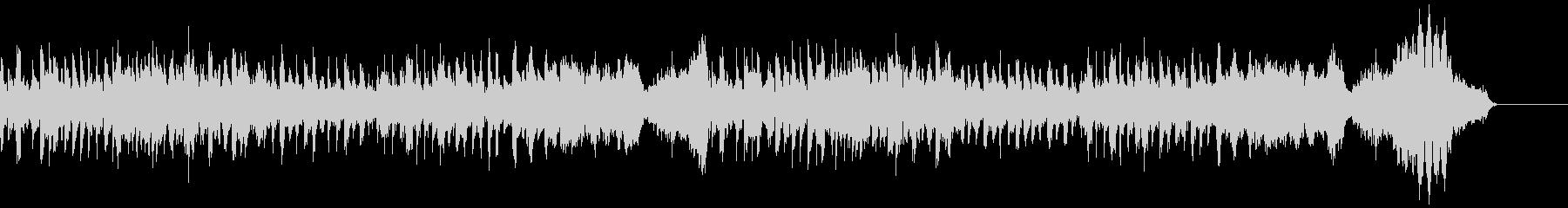 フルートと弦楽器のコミカルな曲の未再生の波形
