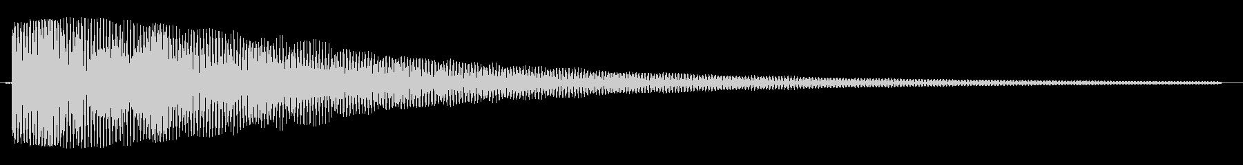 トゥワワウィ〜〜ンンの未再生の波形