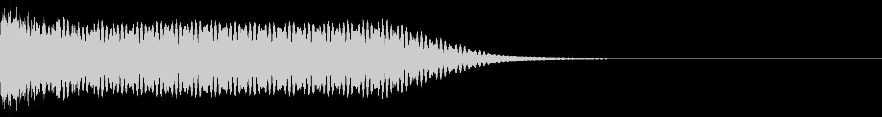 キュイン ボタン ピキーン キーン 23の未再生の波形