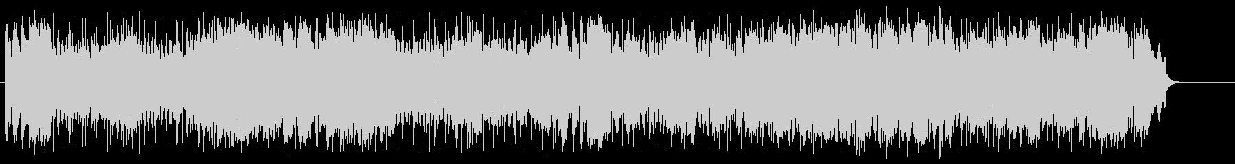 粋なマイナー・ポップ/フュージョンの未再生の波形