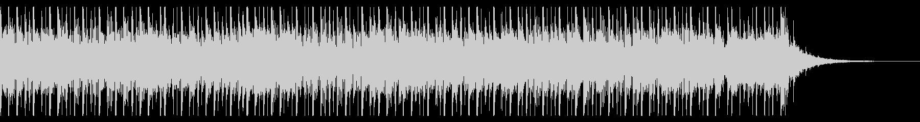 ビルドアップ(30秒)の未再生の波形