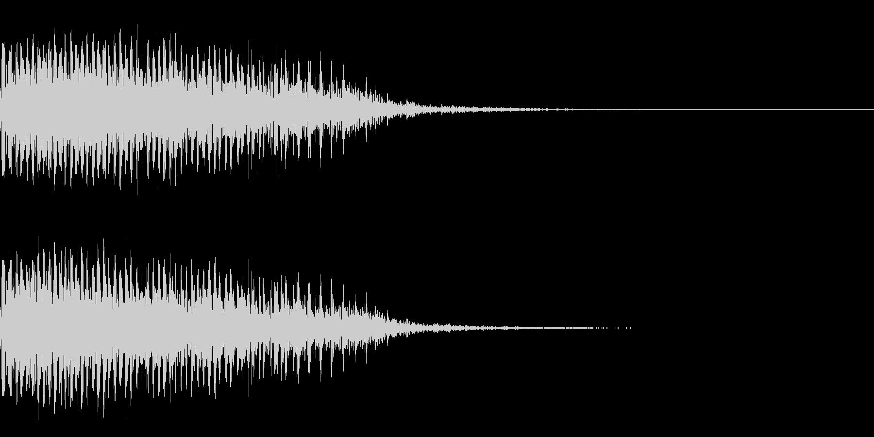 「カーッ!」和風インパクトビブラスラップの未再生の波形