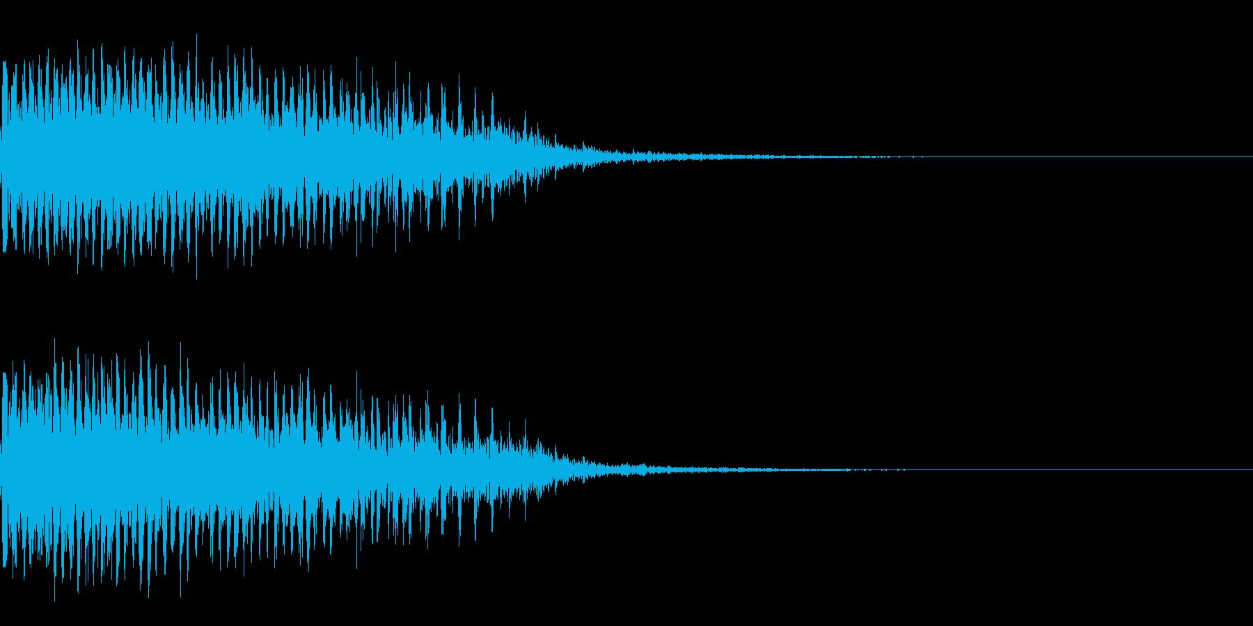 「カーッ!」和風インパクトビブラスラップの再生済みの波形