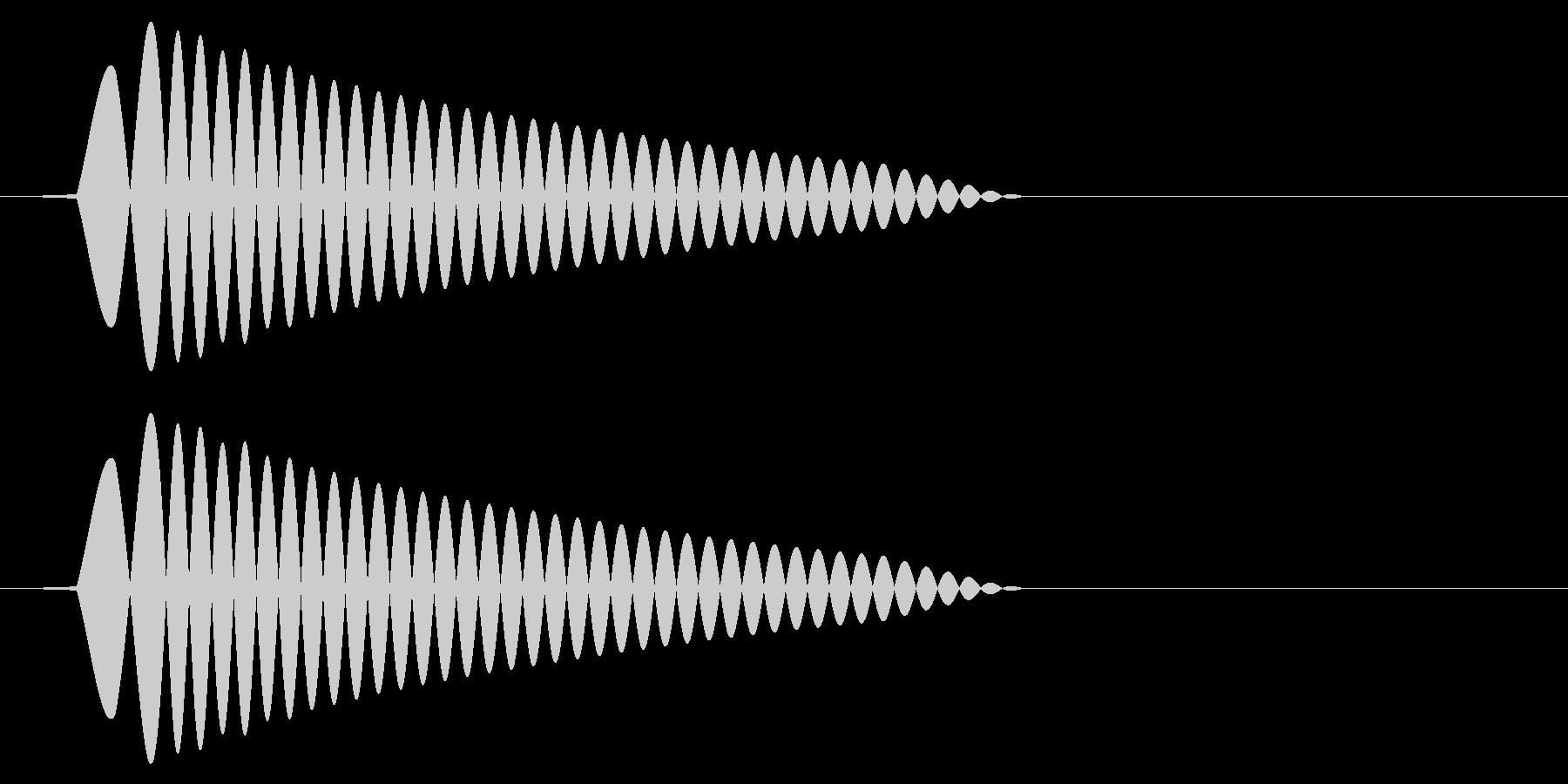 ポッ ポン(低音の薄い音)の未再生の波形