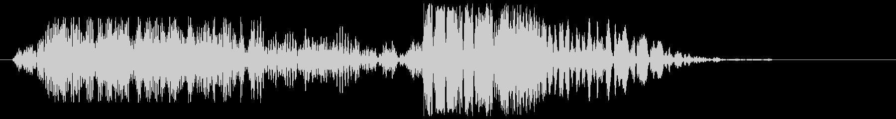 ブーンバシッの効果音の未再生の波形