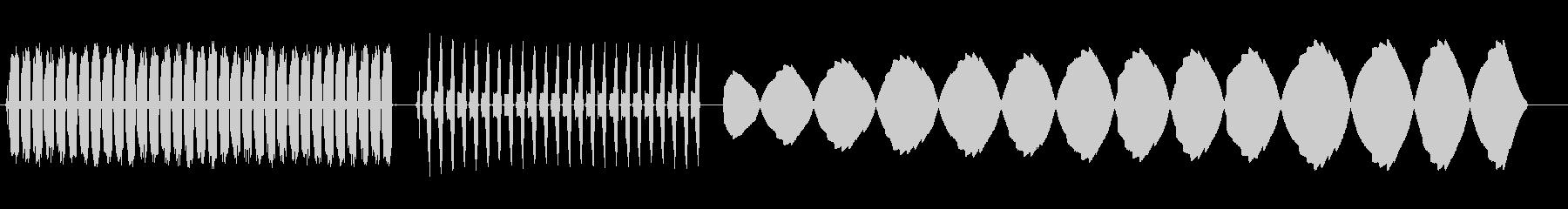 アーケード、ビープ音、爆発:3種類...の未再生の波形
