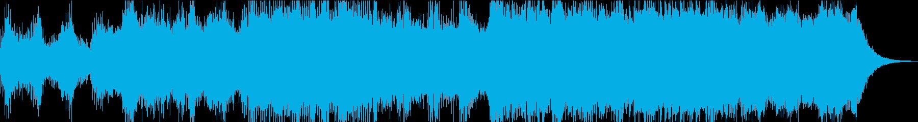 宇宙のようなチルアウトグルーヴの再生済みの波形