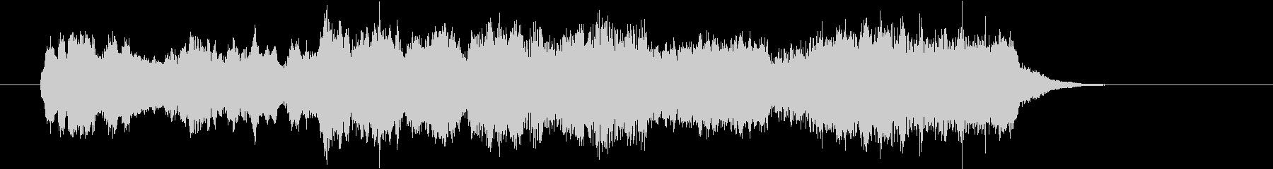 木管と弦のジングル1の未再生の波形