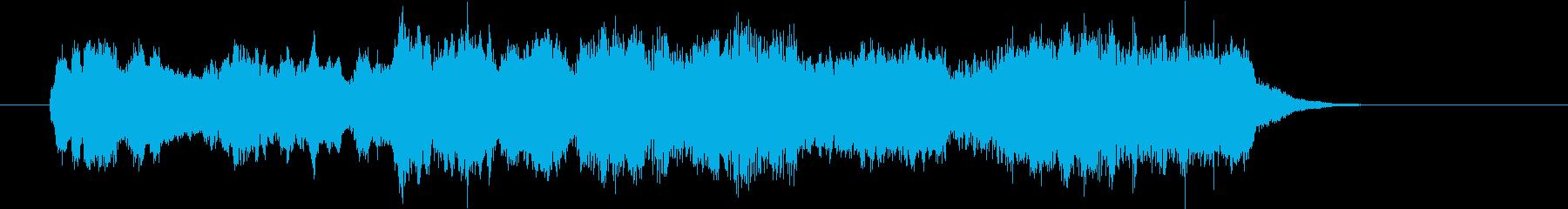 木管と弦のジングル1の再生済みの波形