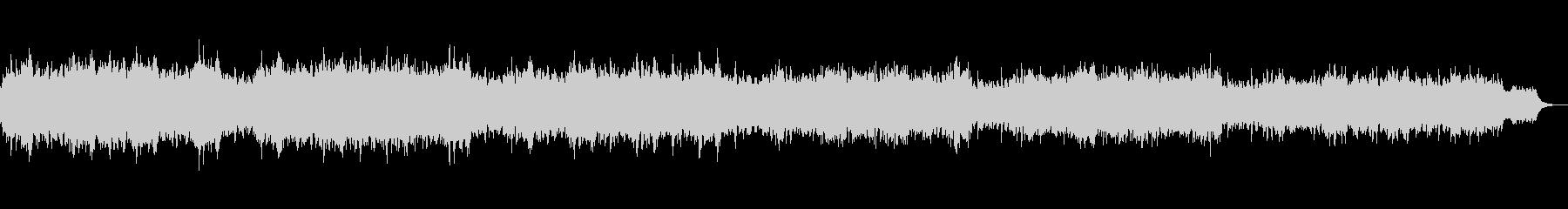 ストリングス、木管、合唱、ハープの幻想曲の未再生の波形