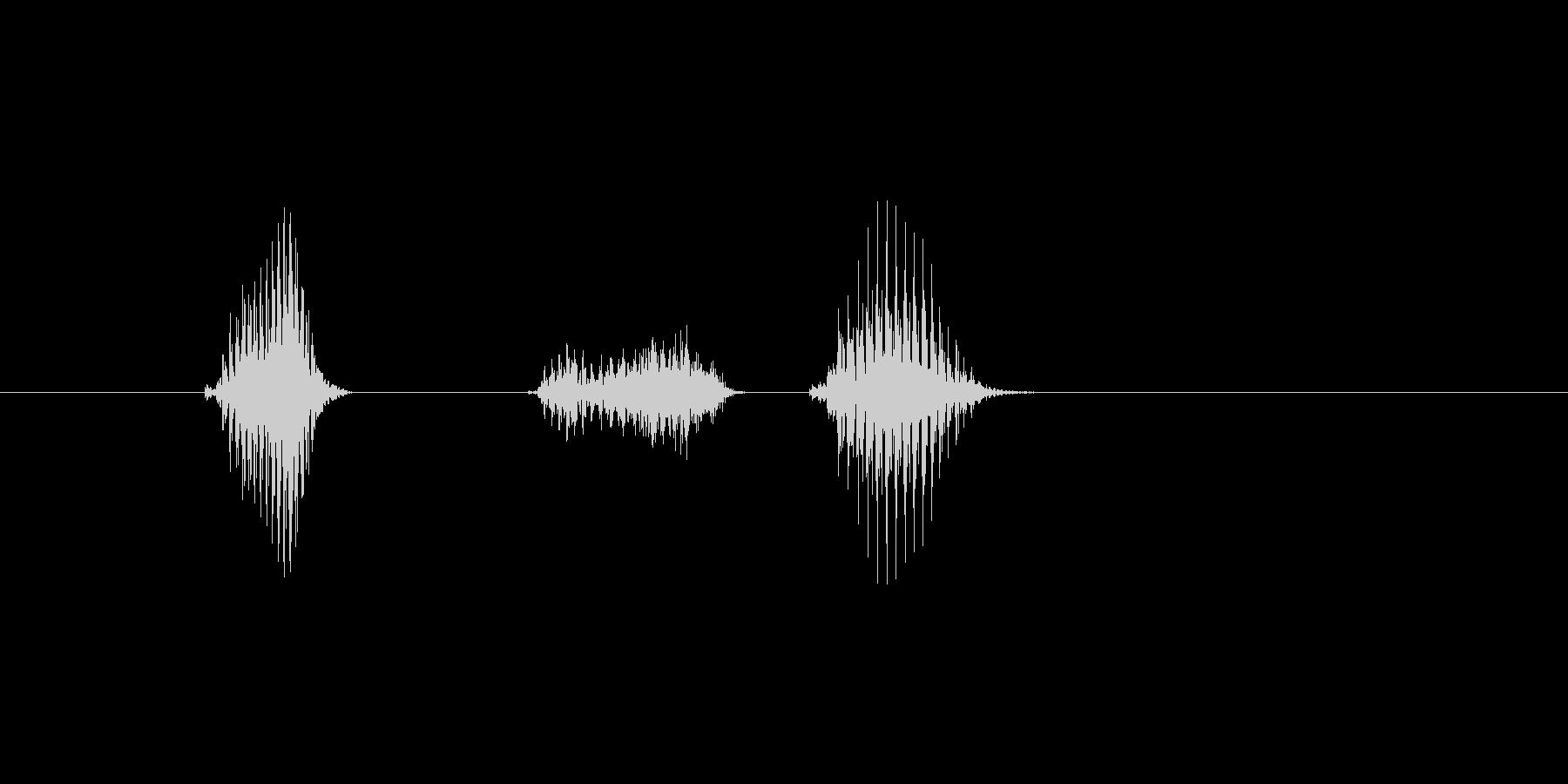 スマホナビ「タップして」(関西弁・男性)の未再生の波形