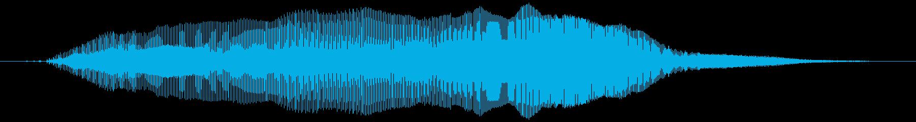 イヤーン♥(ギャルめ) エフェクトなしの再生済みの波形