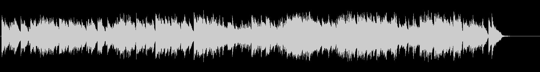 流れる様にメロディーが進んでいくピアノ曲の未再生の波形