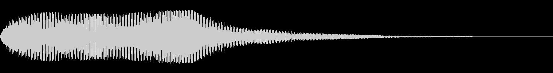 ブーン:不穏なイメージの短いベース音の未再生の波形