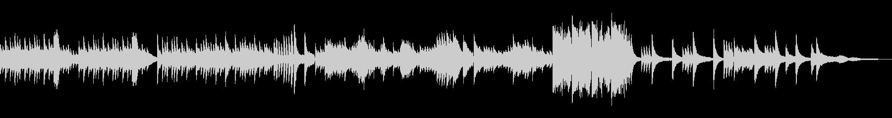 止まる事ない流れをイメージしたピアノソロの未再生の波形