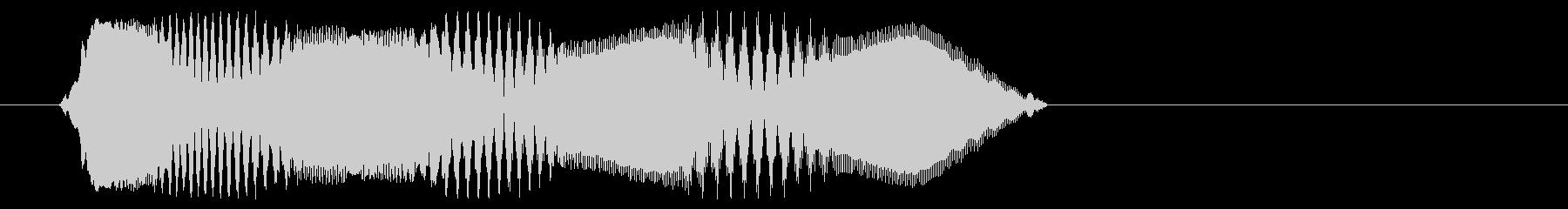 チュン(早朝に響くスズメの鳴き声)の未再生の波形