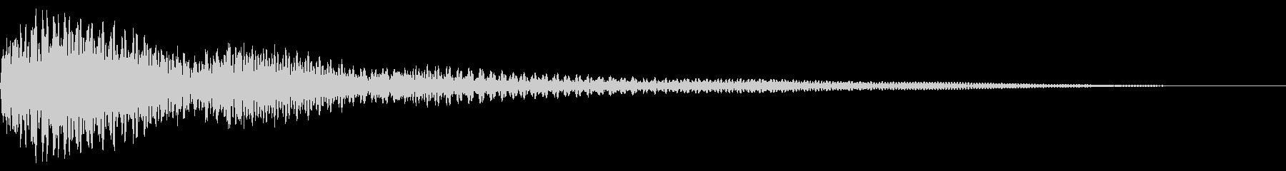 ホラー系アタック音113の未再生の波形