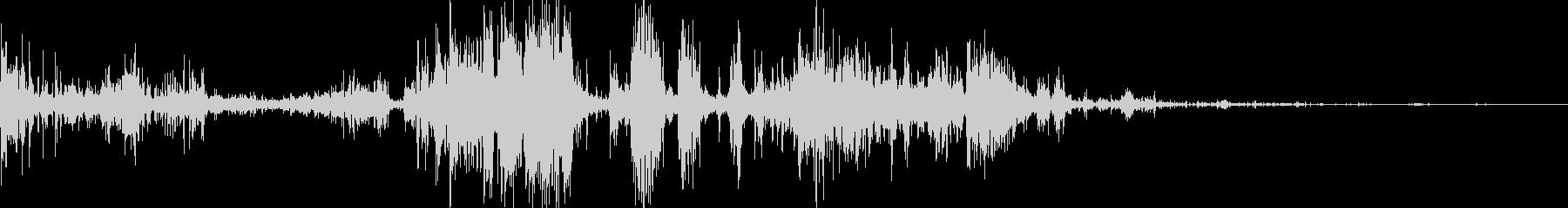 ゾンビの唸り声04の未再生の波形