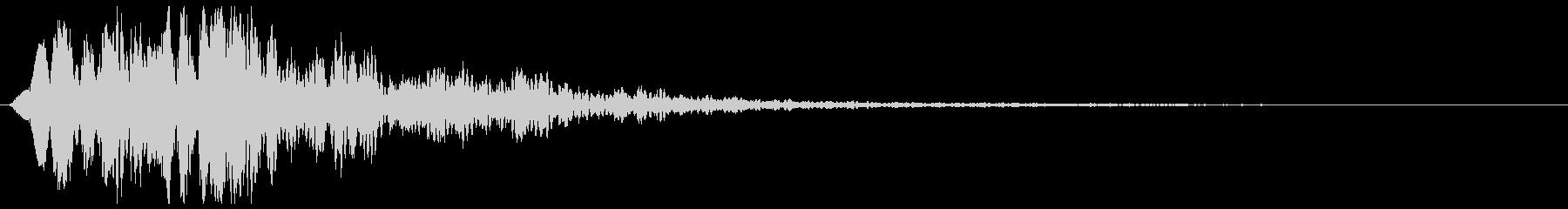 トゥン(神秘的な音)の未再生の波形