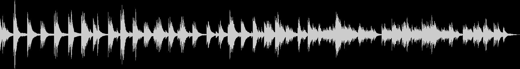 Regret (piano solo, ballad, sad)'s unreproduced waveform