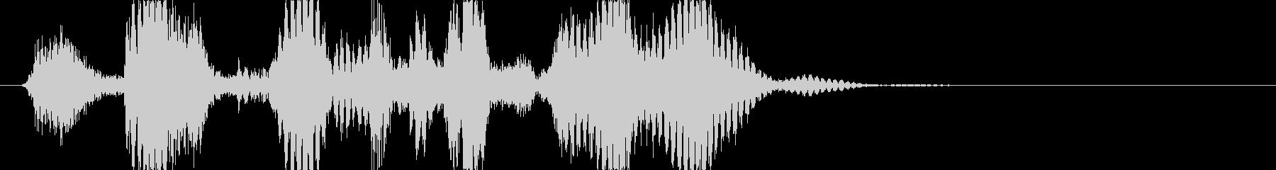 ロボット「ごめんなさい」1の未再生の波形