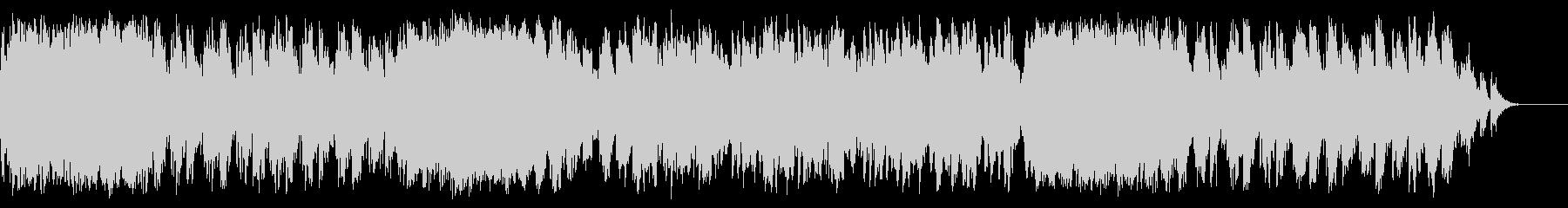 メリーゴーランドのような3拍子のインストの未再生の波形