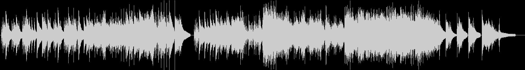 オリエンタルでメロディアスなピアノソロの未再生の波形