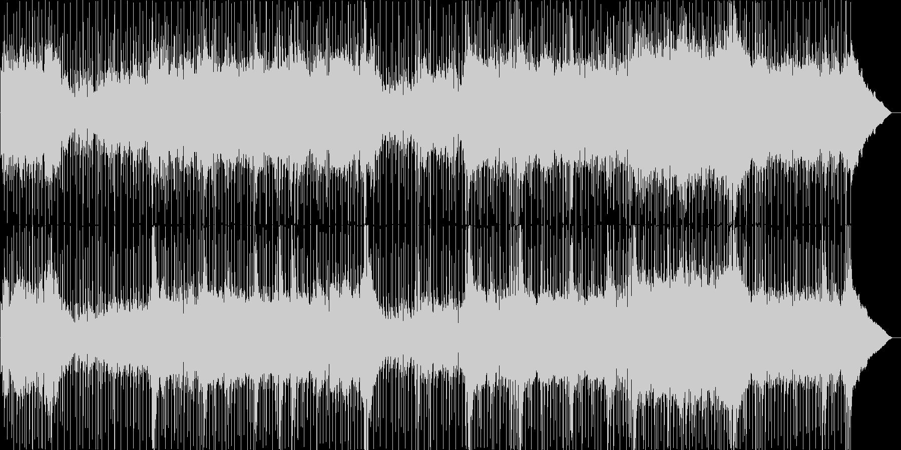 繰り返します。レッドホットチリペッパー。の未再生の波形