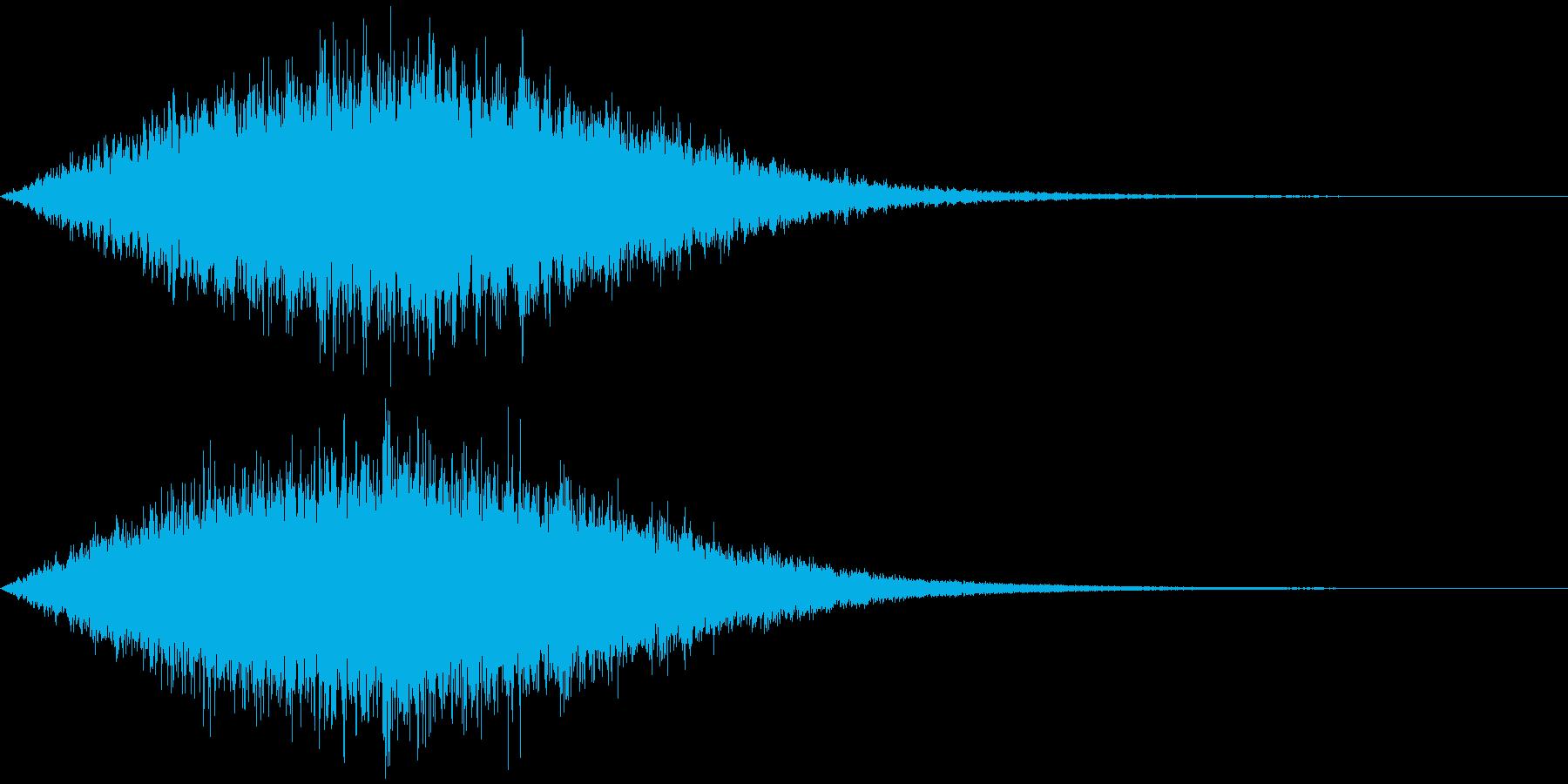 光系の音 魔法など シシャーン+シューンの再生済みの波形