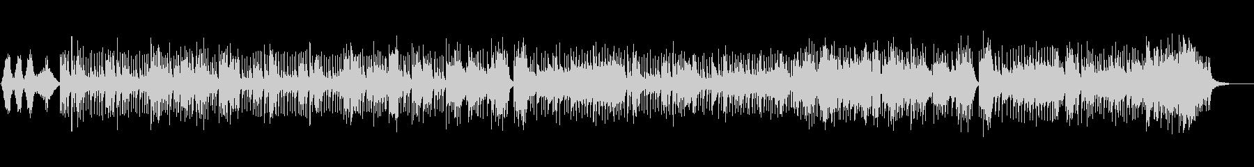 オリエンタル・ムードのポップスの未再生の波形