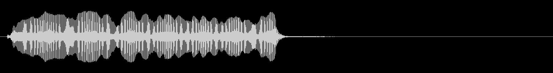 トロンボーン:めまいがする、非常に...の未再生の波形