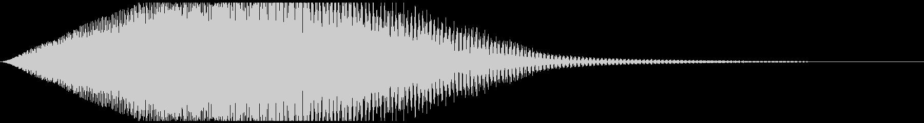 【ドローン】接近_05 忍びの未再生の波形