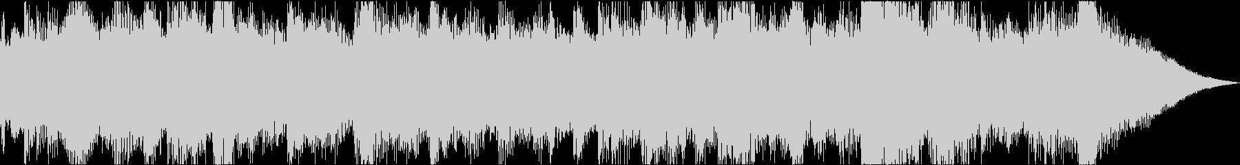 【20秒】プロローグ的な/ラジオCM用の未再生の波形