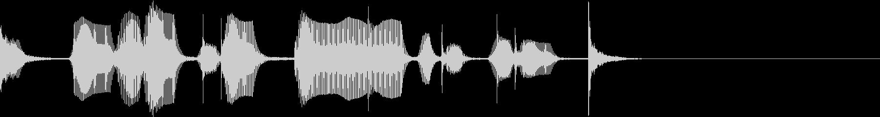 ほのぼのした日常のジングルの未再生の波形