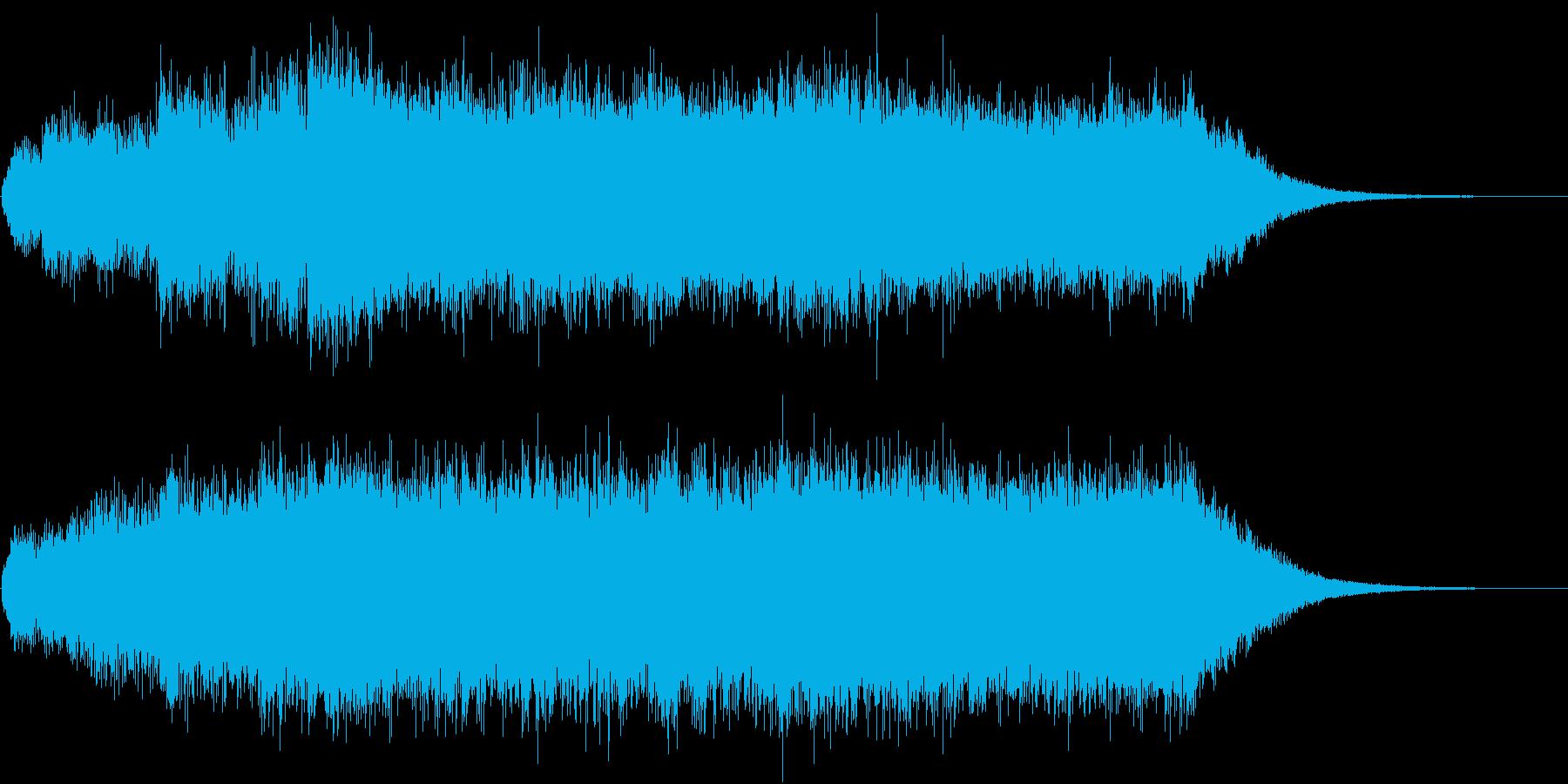 UFO・宇宙人登場イメージの再生済みの波形
