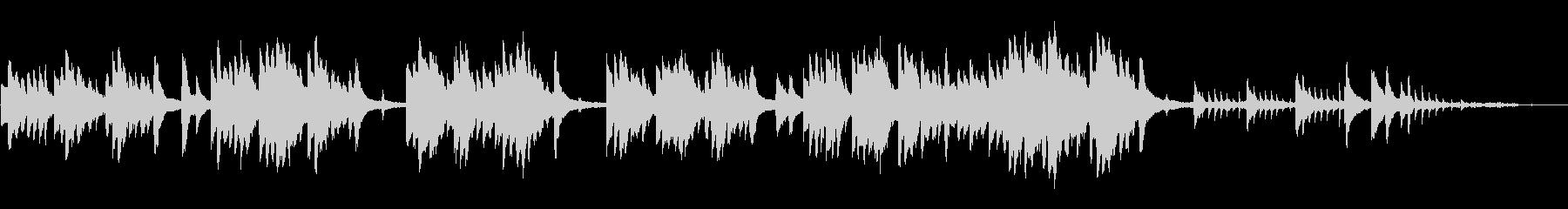 現代的 交響曲 室内楽 ほのぼの ...の未再生の波形