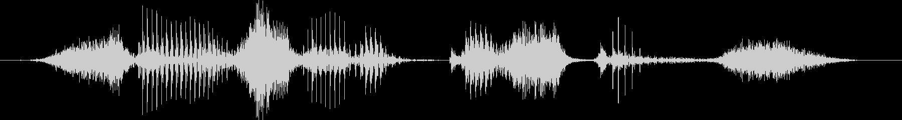 ソーシャルディスタンス(男性)の未再生の波形