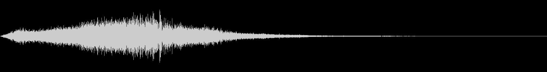 シャープピアスフーシュ4の未再生の波形